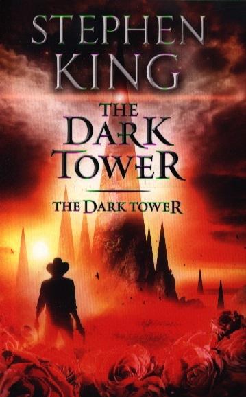King S. The Dark Tower king s the gunslinger