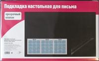 Подкладка для письма, черная, А2