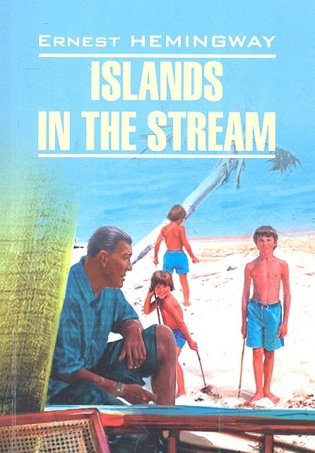 Хемингуэй Э. Islands in the Stream Острова в океане Книга для чтения на английском языке