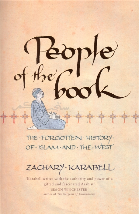 Karabell Z. People of the Book