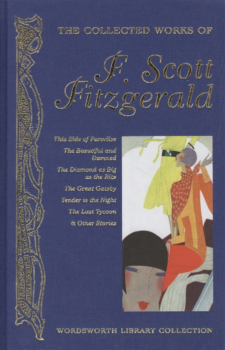 Fitzgerald F. Collected Works of F Scott Fitzgerald набор лаков для ногтей christina fitzgerald christina fitzgerald ch007lwcpc37