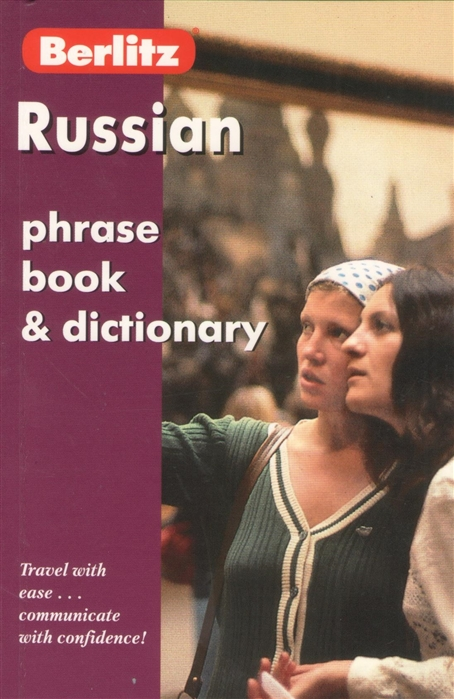 Russian phrase book dictionary 5-th edition corrected berlitz french phrase book