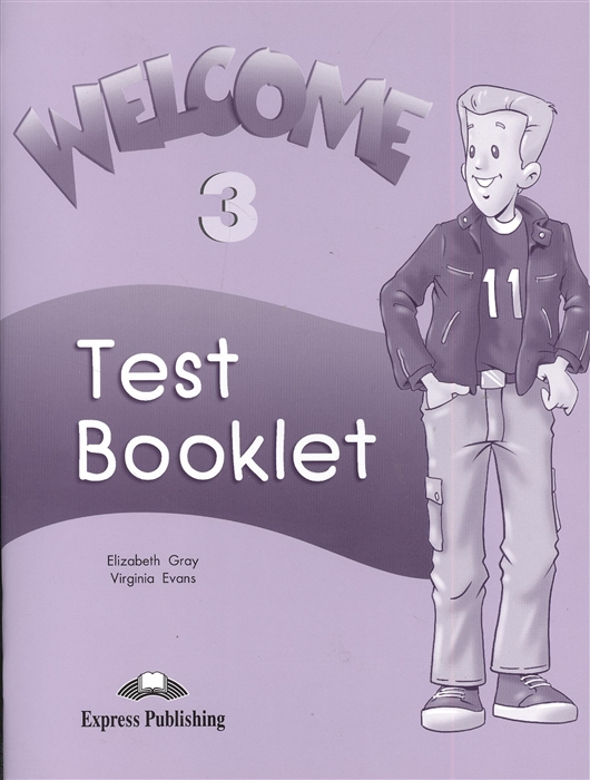 Gray E., Evans V. Welcome 3 Test Booklet v e gardthausen catalogus codicum graecorum sinaiticorum