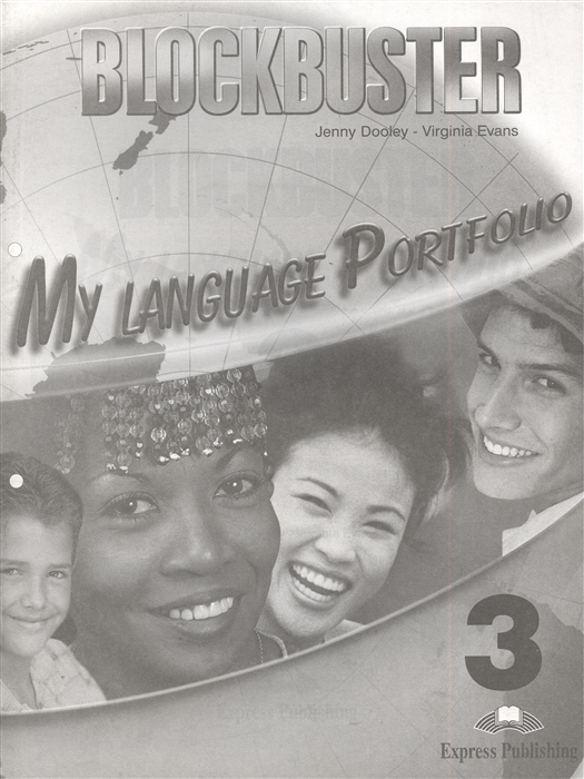 Dooley J., Evans V. Blockbuster 3 My Language Portfolio цена в Москве и Питере