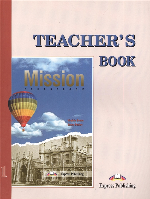 Evans V., Dooley J. Mission 1 Teacher s Book Книга для учителя dippy s adventures teacher s book 1
