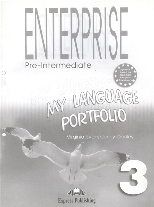 Evans V., Dooley J. Enterprise 3 My Language Portfolio Pre-Intermediate Языковой портфель evans v enterprise 3 coursebook pre intermediate