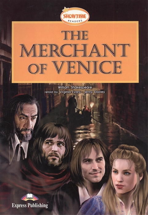 Shakespeare W. The Merchant of Venice Книга для чтения shakespeare w the merchant of venice