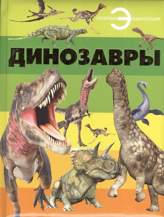 Резько И. Динозавры резько и самолеты