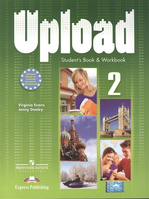 Evans V., Dooley J. Upload 2 Student s Book Workbook цена