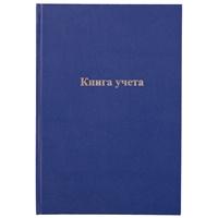 Книга учёта, линейка, 96 листов, А4