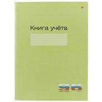 Книга учёта, линейка, 96 листов, зелёная, А4