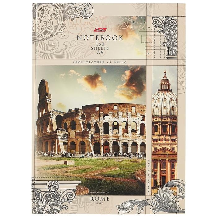 Книга для записей «Римский колизей», 160 листов, А4. «Читай-город»