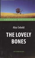 The Lovely Bones. Милые кости