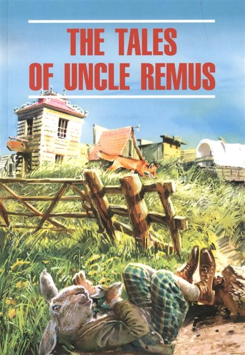 Панайотти О. (ред.) The talles of uncle Remus