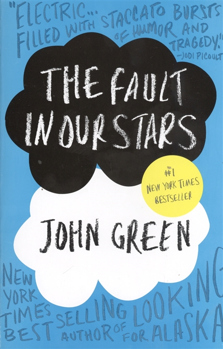 Green J. The Fault In Our Stars стоимость