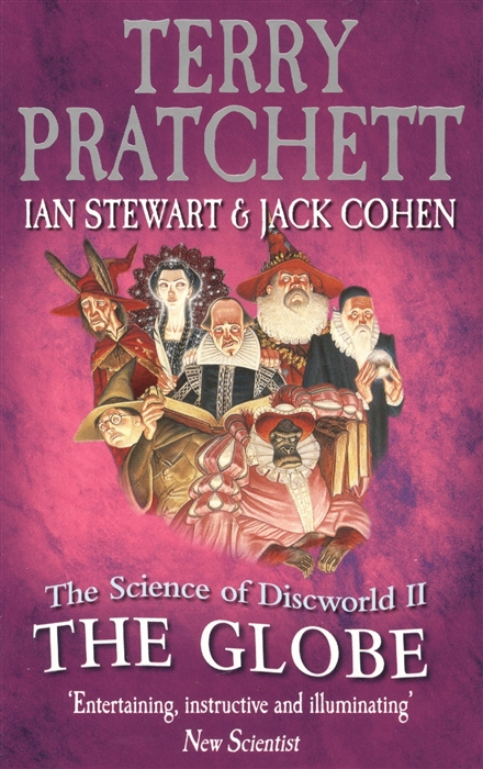 Pratchett T., Stewart I., Cohen J. The Science of Discworld II the Globe the discworld mapp