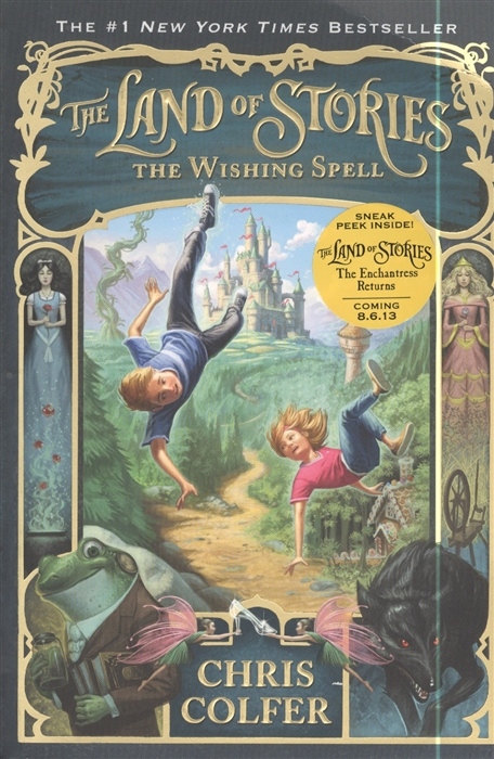 Colfer C. The Land of Stories The Wishing Spell colfer chris land of stories the mother goose diaries