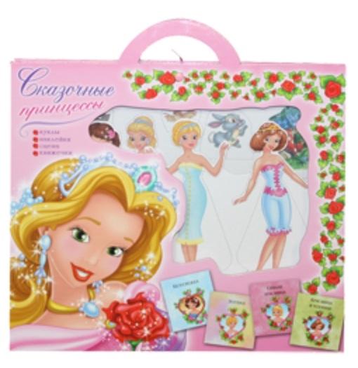 Грез М. Чудесный чемоданчик Сказочные принцессы Куклы Наклейки Сцена Книжечки