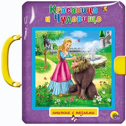 цены на Перро Ш. Красавица и Чудовище Спящая красавица Книжка с пазлами  в интернет-магазинах
