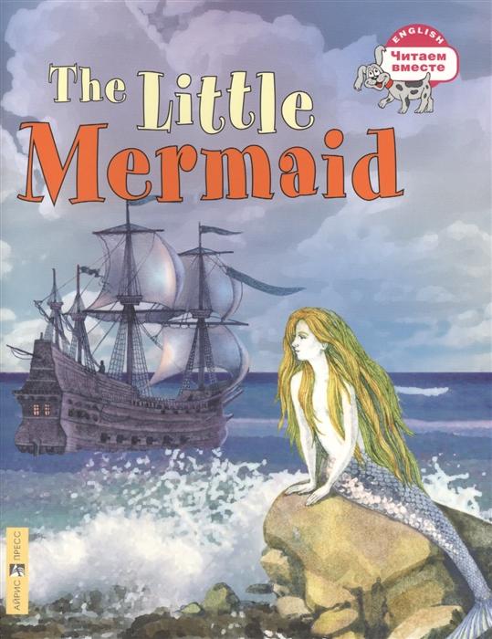 Русалочка The Little Mermaid Адаптация текста предисловие упражнения и словарь А Г Карачковой