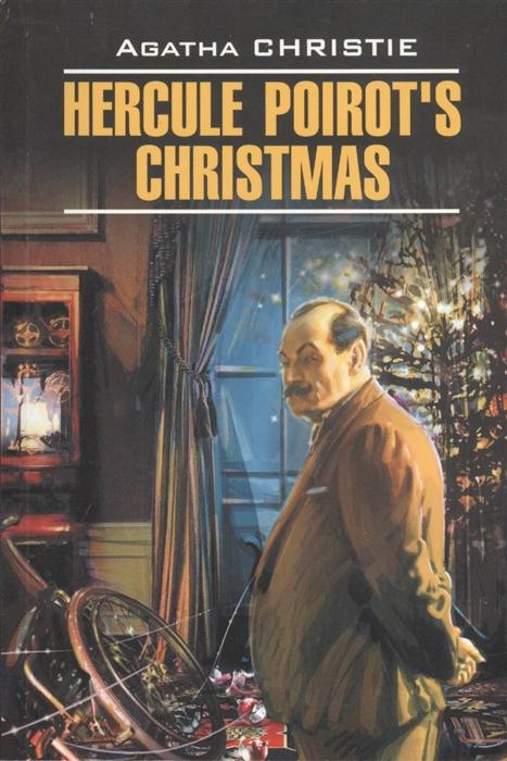 Кристи А. Hercule Poirot s Christmas беатрис поттер сказки беатрис поттер