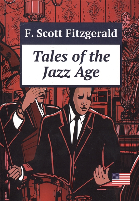 цена Fitzgerald F. Tales of the Jazz Age в интернет-магазинах