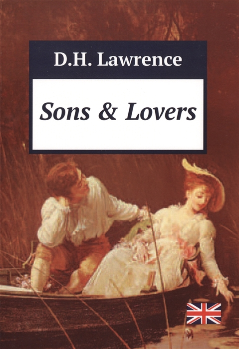 Lawrence D. Sons Lovers