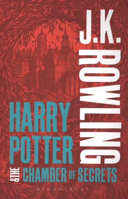 лучшая цена Rowling J. Harry Potter The Chamber of Secrets