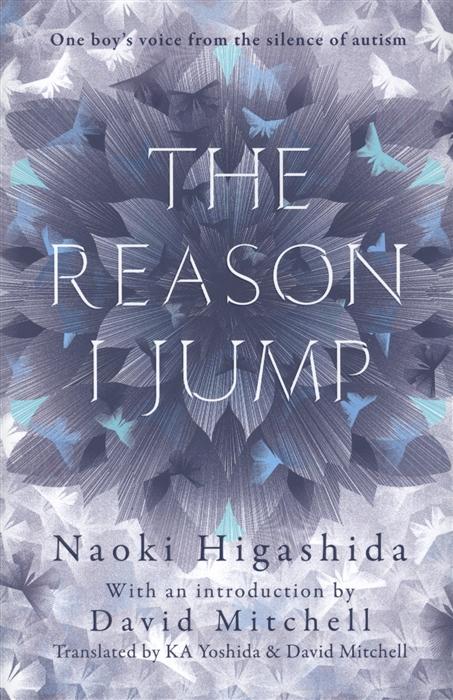 The Reason Jump