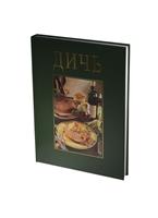 Дичь: Более 100 рецептов с эксклюзивными фотографиями Ханса Йоахима Деббелина. Подарочное издание