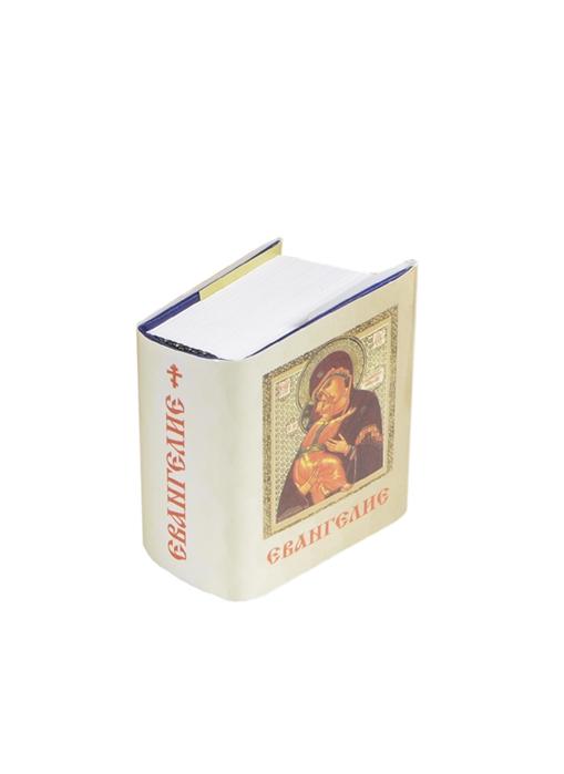 Фото - Священное Евангелие миниатюрное издание священное евангелие миниатюрное издание