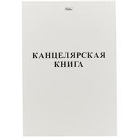 Книга учёта, клетка, 48 листов, А4
