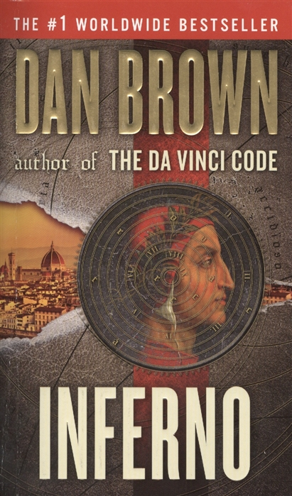 цены Brown D. Inferno A novel