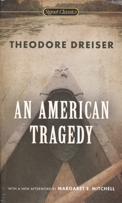 Dreiser T. An American Tragedy cengage learning gale a study guide for theodore dreiser s an american tragedy