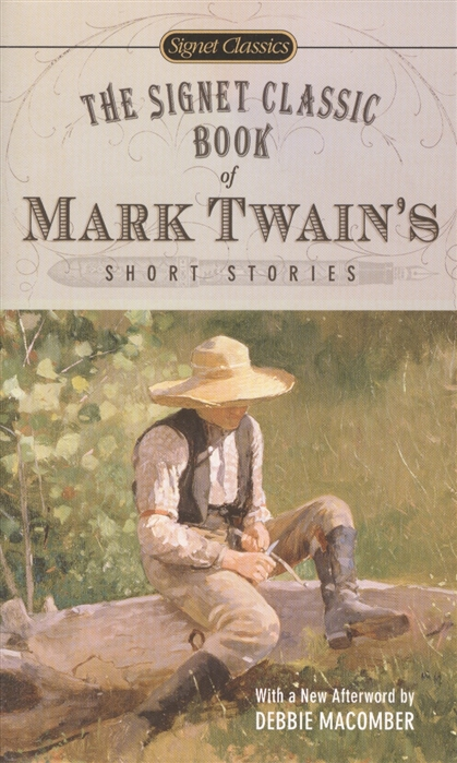 Twain M. The Signet Classic Book of Mark Twain s Short Stories все цены