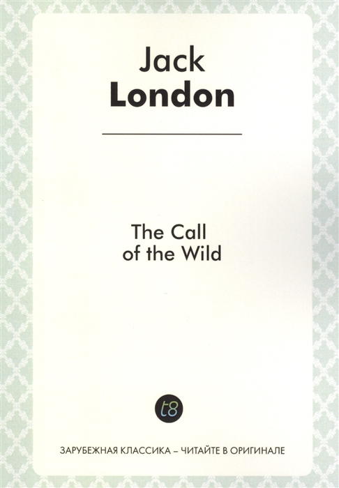The Call of the Wild A Novella in English 1903 Зов предков