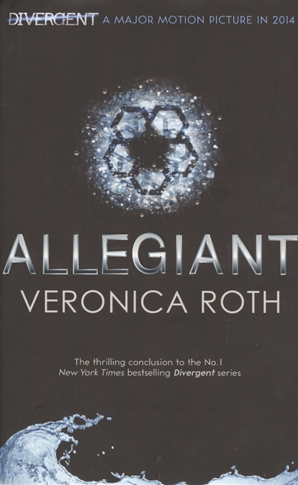 Roth V. Allegiant roth p american pastoral м roth