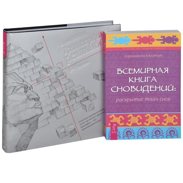 всемирная литература серия книг купить
