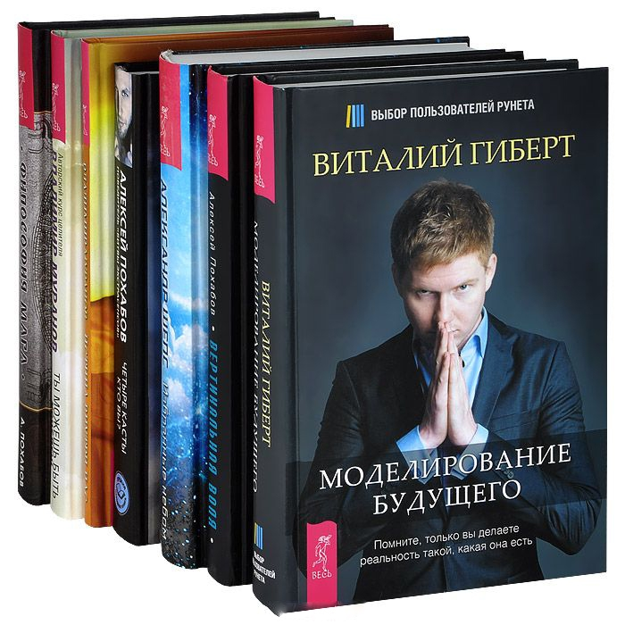 Битва экстрасенсов комплект из 7 книг