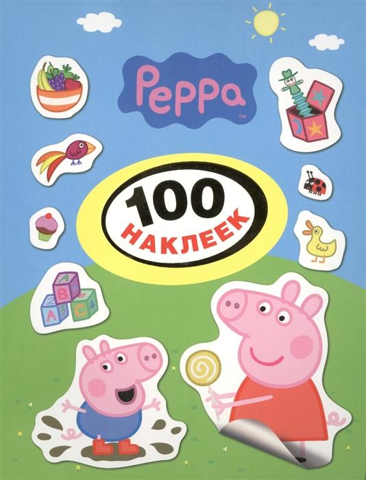 Шахова А. (ред.) Свинка Пеппа цены