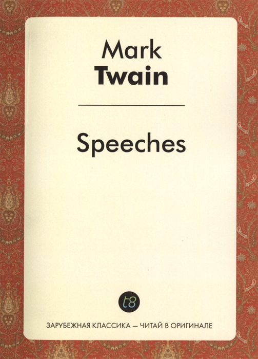 Twain M. Speeches shania twain shania twain now 2 lp