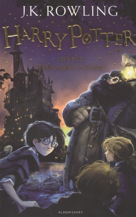 Фото - Rowling J. Harry Potter and the Philosopher s Stone rowling joanne harry potter and the philosopher s stone gift edition