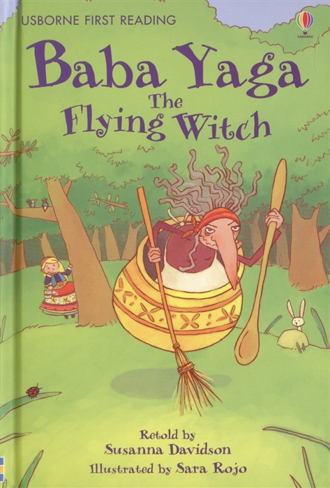 Davidson S. Baba Yaga The Flying Witch