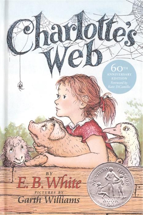 White E. Charlotte s Web white e charlotte s web