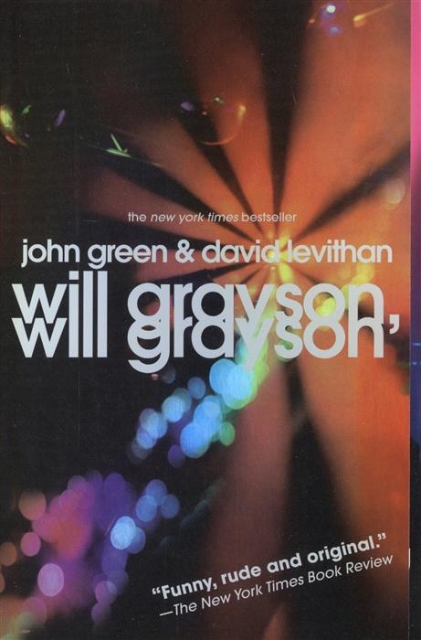 Green J., Levithan D. Will Grayson Will Grayson цена и фото