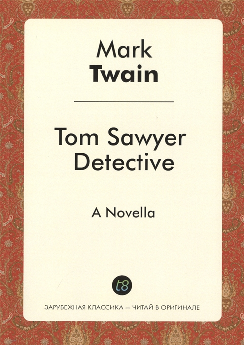 лучшая цена Twain M. Tom Sawyer Detective