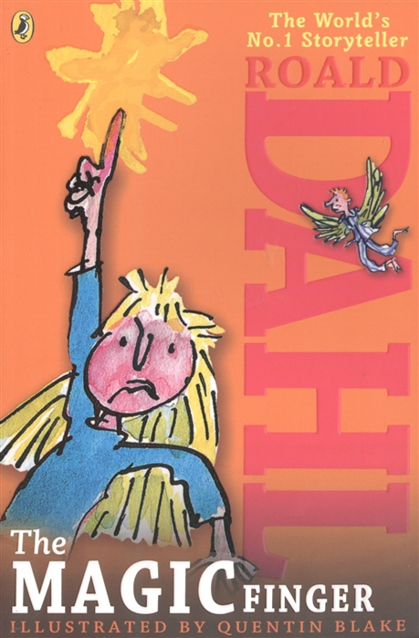 Dahl R. The Magic Finger dahl r the witches