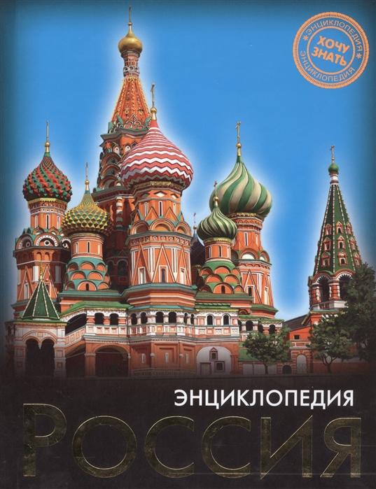 Павлов Д. Россия velante 175 207 09