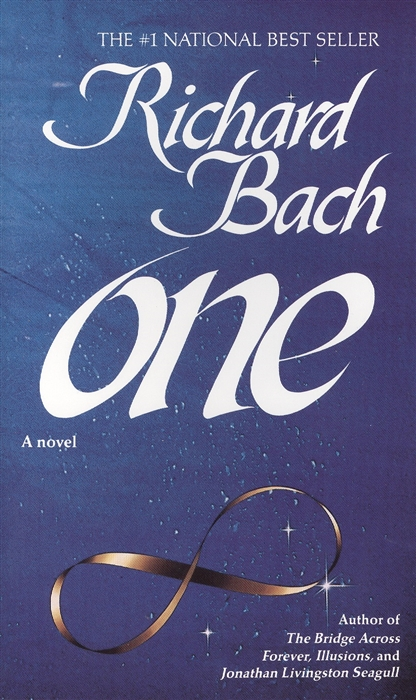 Bach R. One A Novel bach r a gift of wings isbn 0440204321