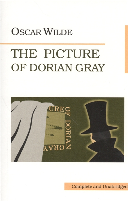 цена на Wilde O. The Picture of Dorian Gray Портрет Дориана Грея